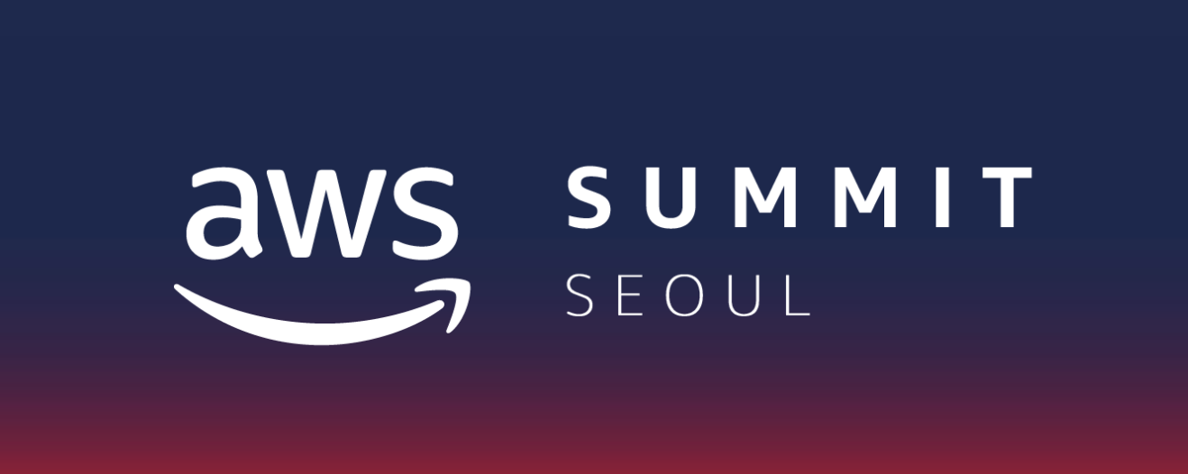 AWS Summit 2018 Seoul 발표 후기