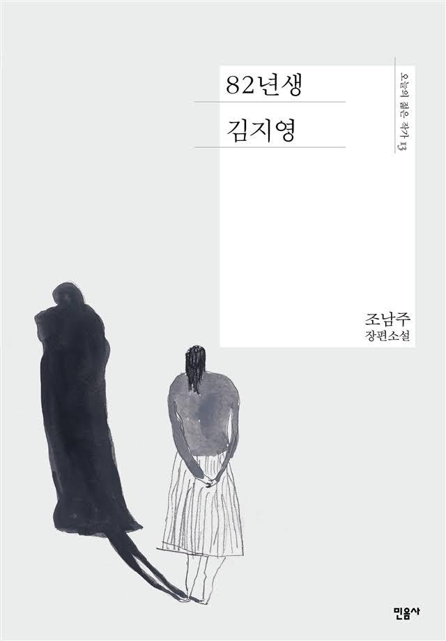 2017년 7월의 책